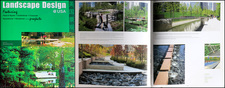 Landscape Design - Lakeshore East Feature Details